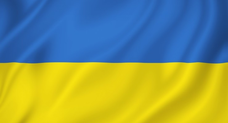 Ukraine's National Bank Acknowledges Bitcoin's Potential for Economy
