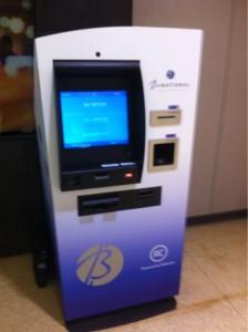 DMT_Bitnational ATM