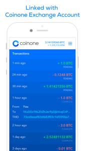 Coineone Wallet 1
