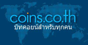 Coins.co.th