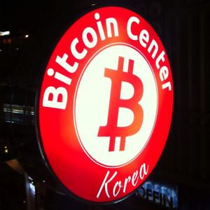 Bitcoin Center Korea