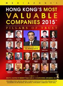 DigitalMoneyTimes_HK Most Valuable Companies 2015