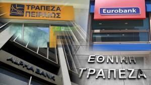 DigitalMoneyTimes_Greek Banks
