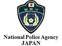 Japanese Police Reveal 669 Money Laundering Cases Tied to Local Exchanges