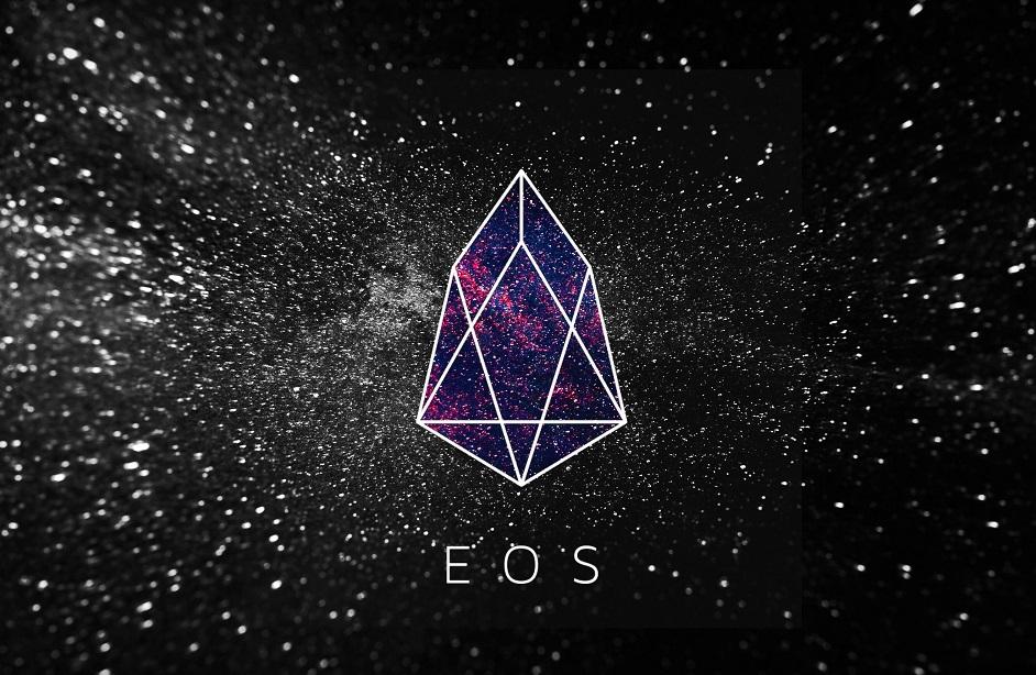 eos logo