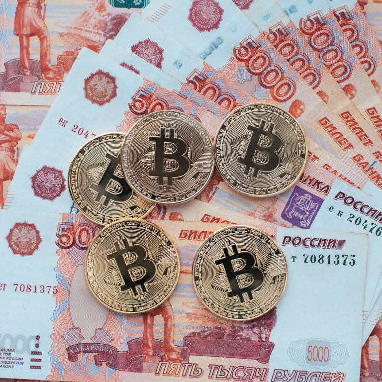 Russian Ministry Offers to Set Up Crypto Exchange for Miners
