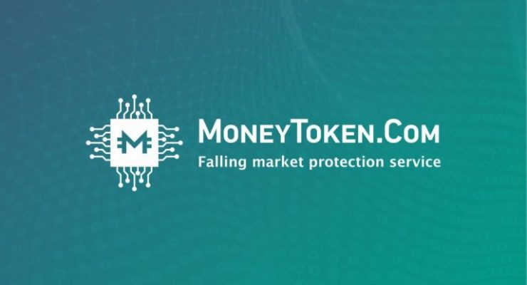 PR: MoneyToken Implemented Falling Market Protection Service