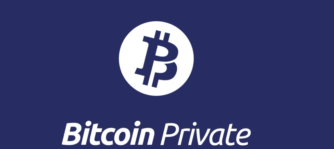 TheMerkle Bitcoin private