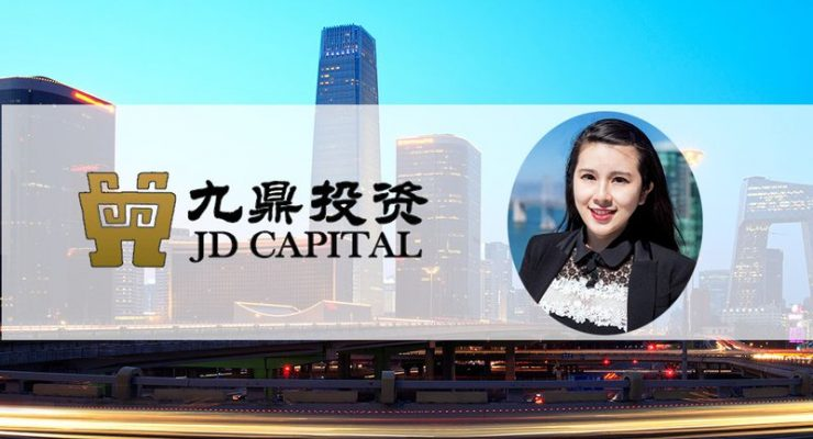 Chinese Private Equity Group Unites Blockchain and Investment Strategies
