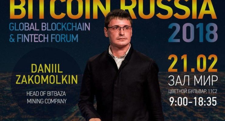 Russia's Bitcoin Mining Industry Takes Root in Siberia