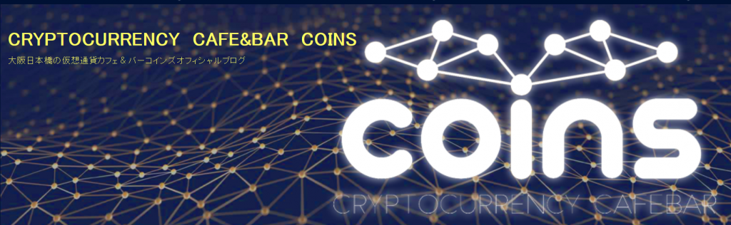 Bitcoin Cash Adoption Roundup: Crypto Cafebar, Gold Vendor, Concealed-Carry Clothing