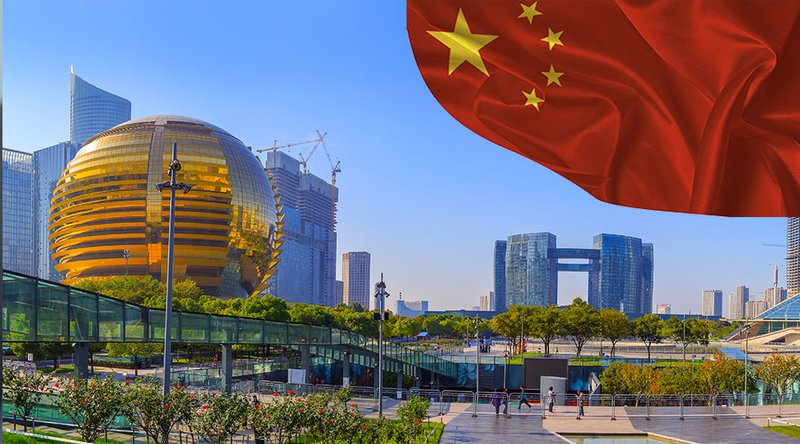 $ 1.6 Billion Chinese Fund Launches in Support of Blockchain Startups