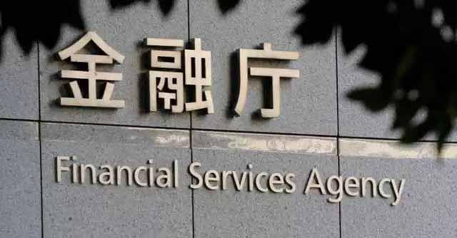 Japan Needs to Have Stricter Exchange Regulations According to Monex