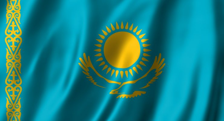 Kazakhstan Is on the Brink of Banning Bitcoin, National Bank Chairman Claims