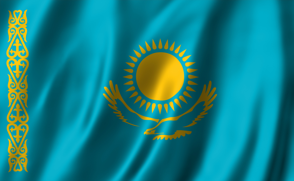TheMerkle Kazakhstan Cryptocurrency Blockchain Association