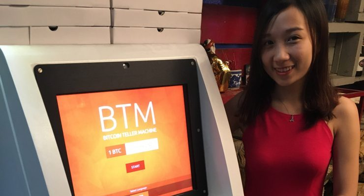 What Happened to China's Lone Bitcoin ATM?