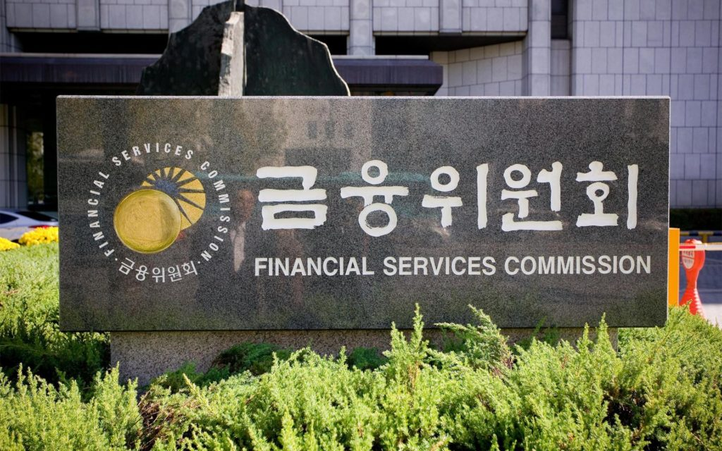 South Korea Issues Ban on ICOs