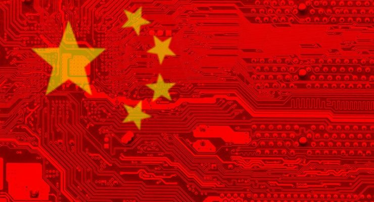 China Takes Another Step Forward in Promoting Blockchain Innovation