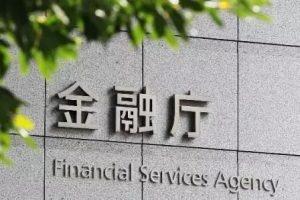 Coincheck Delists XMR, DASH, ZEC, REP - Prompted by Japanese Regulator
