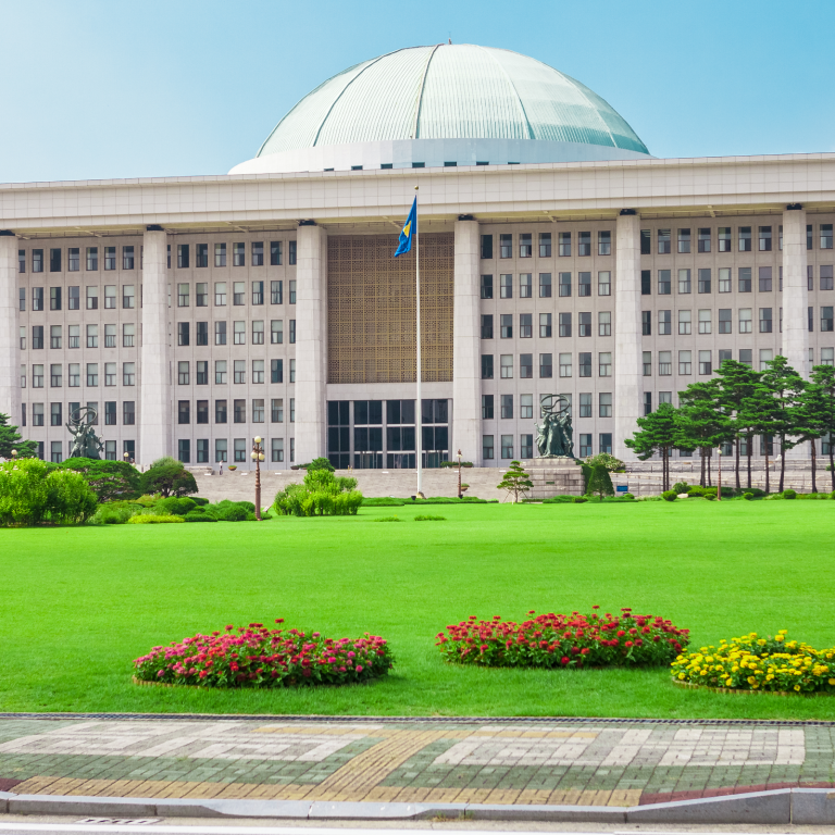 South Korea's National Assembly Officially Proposes Lifting ICO Ban