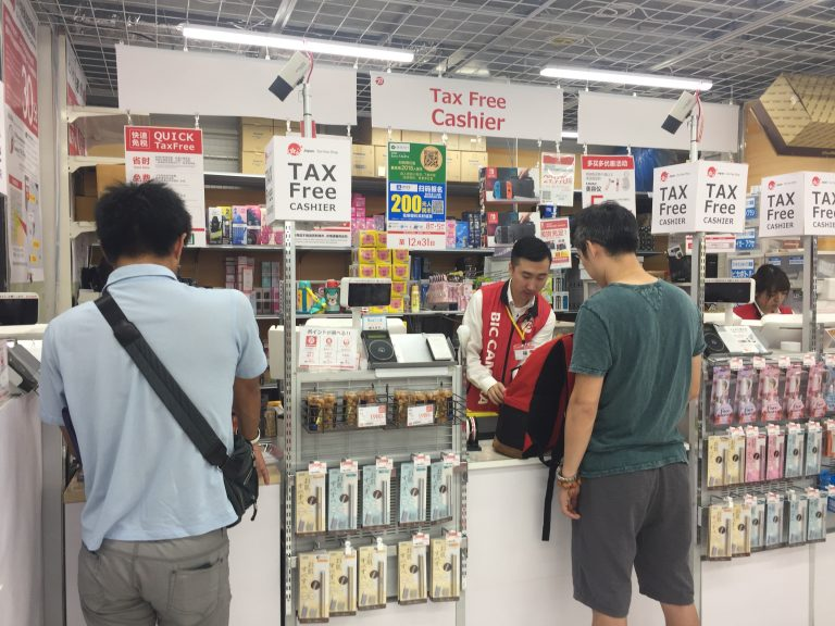 Number of Japanese Bitcoin Spenders Slowly but Steadily Increasing Says Bic Camera
