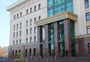 Russian Court Overturns Decision to Block Bitcoin Website