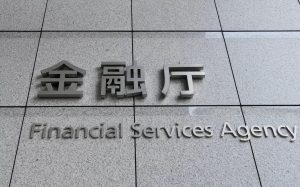 All Regulated Japanese Exchanges to Self-Prohibit Insider Trading and Privacy Coins