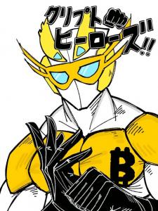 Crypto Manga - Comic Book Series to Spread Cryptocurrency Awareness