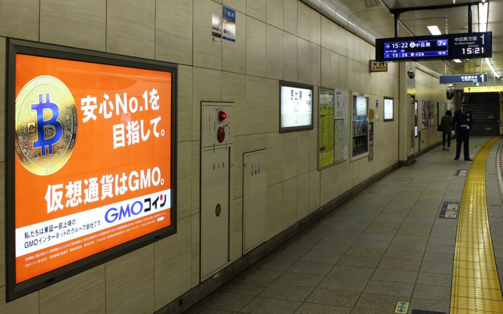 GMO group japan