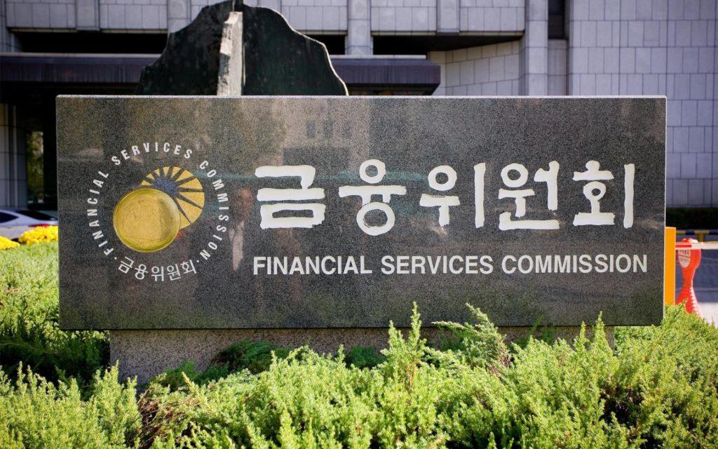韓国はICOを禁止