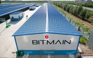 Bitcoin Mining Giant Bitmain Worth $12 Billion After Latest Funding Round