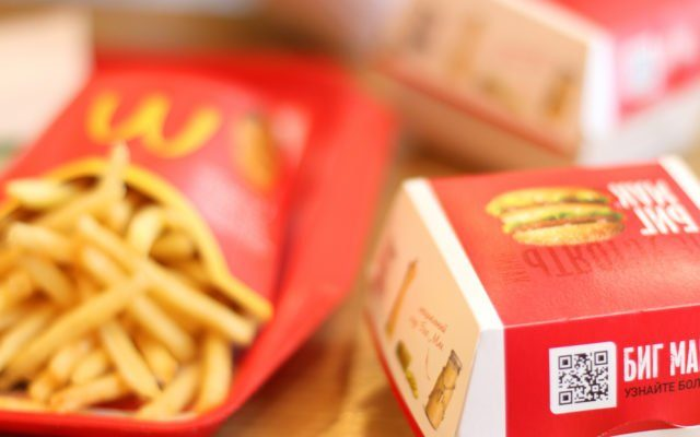 No Biggie: McDonald's Own 'Currency' Is Just A (Physical) Commemorative Coin