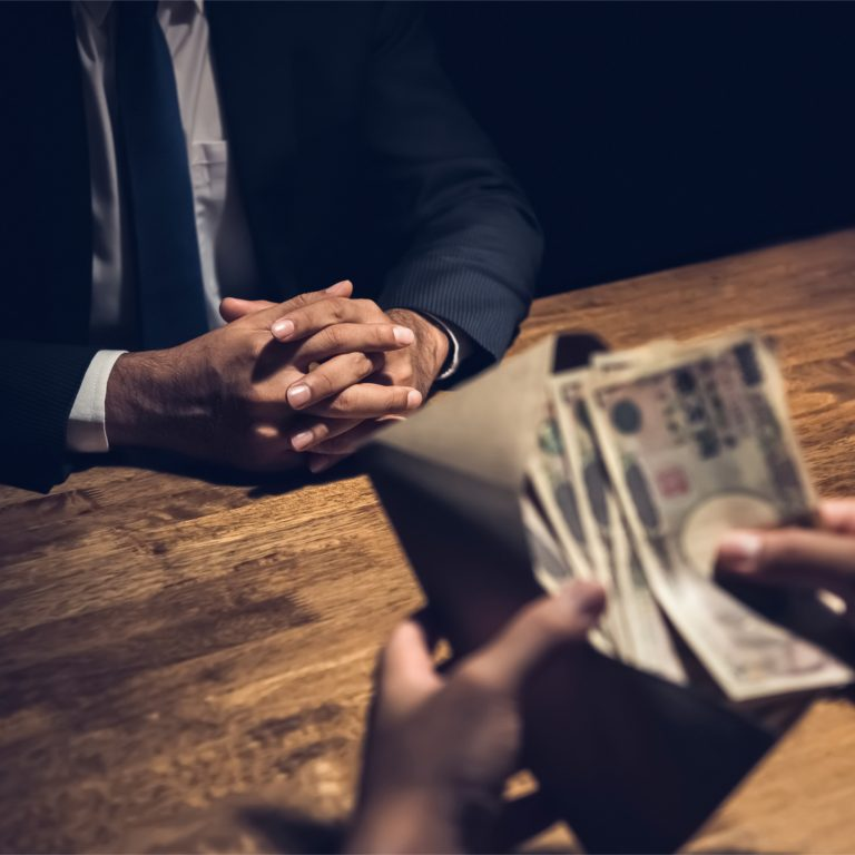 Japan Labor Ministry Confused as Crypto Salaries Demand Increased