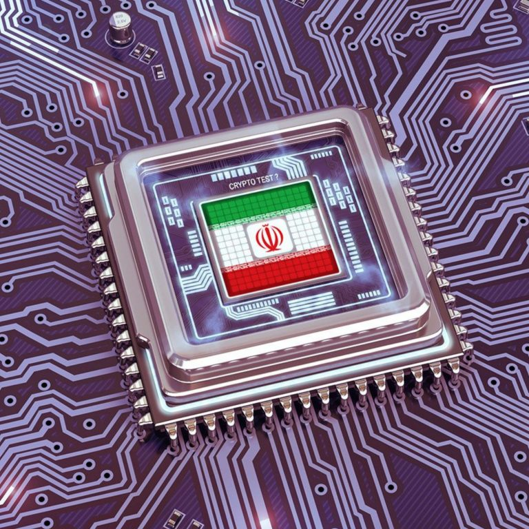 Bitcoin Hits $ 24,000 In Iran After Government Okays Mining
