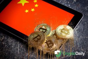 Central Bank Of China Issues Anti Cryptocurrency Warning