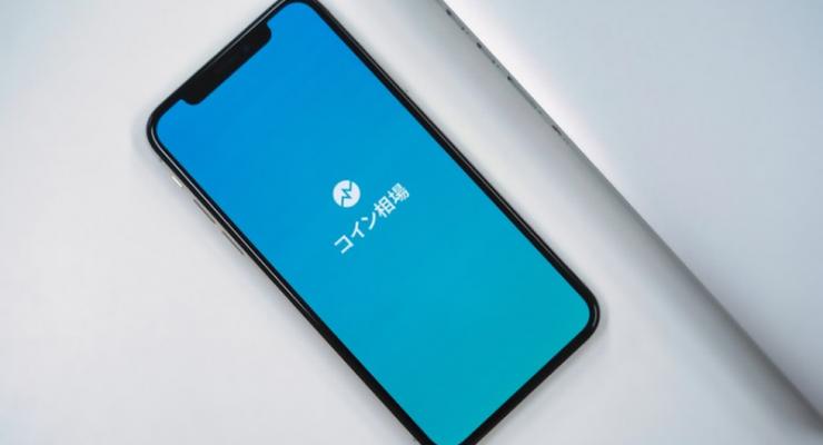 Japanese SBI Set to Launch Ripple-Based Mobile App