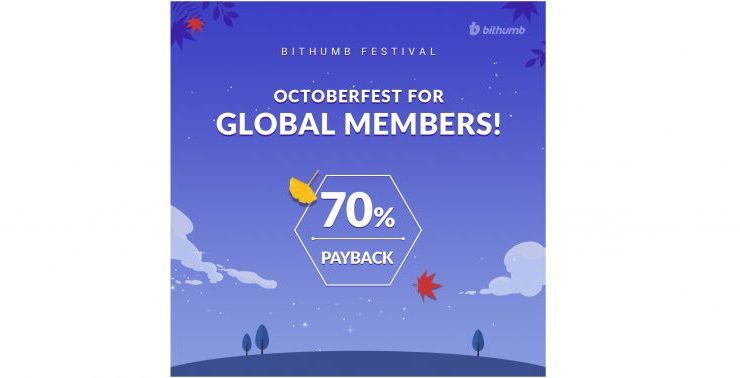PR: Bithumb to Hold Payback 70% of Transaction Fee for Overseas Users