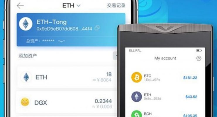 Review: Ellipal's New Hardware Wallet is Separating From the Web Altogether