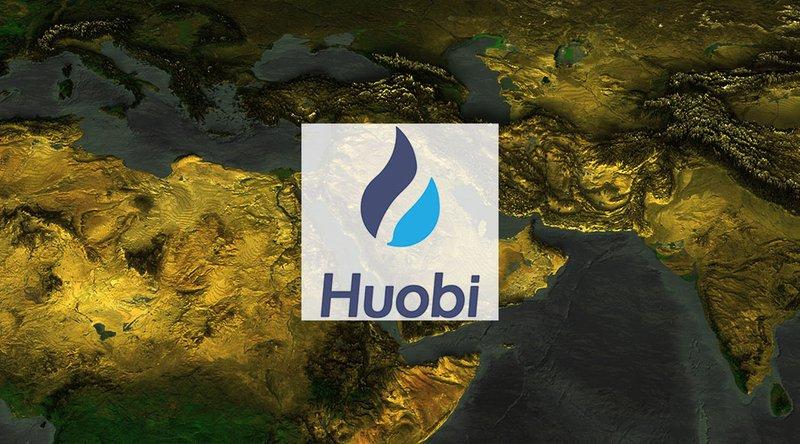 Huobi expansion