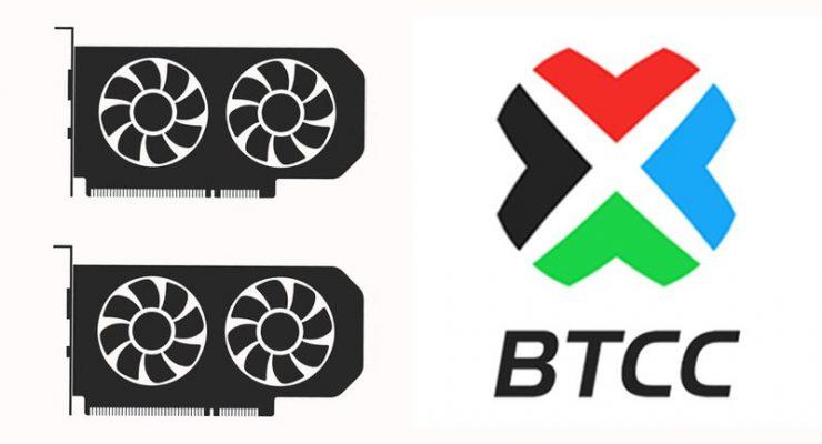 """BTCC Announces the """"Indefinite"""" Closure of Its Mining Pool"""