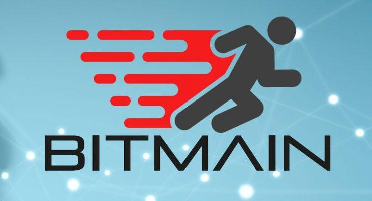 Bitmain Sues Anonymous Hacker Over $5.5 Million Theft