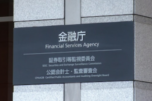 Japan Publishes Draft Report of New Cryptocurrency Regulations