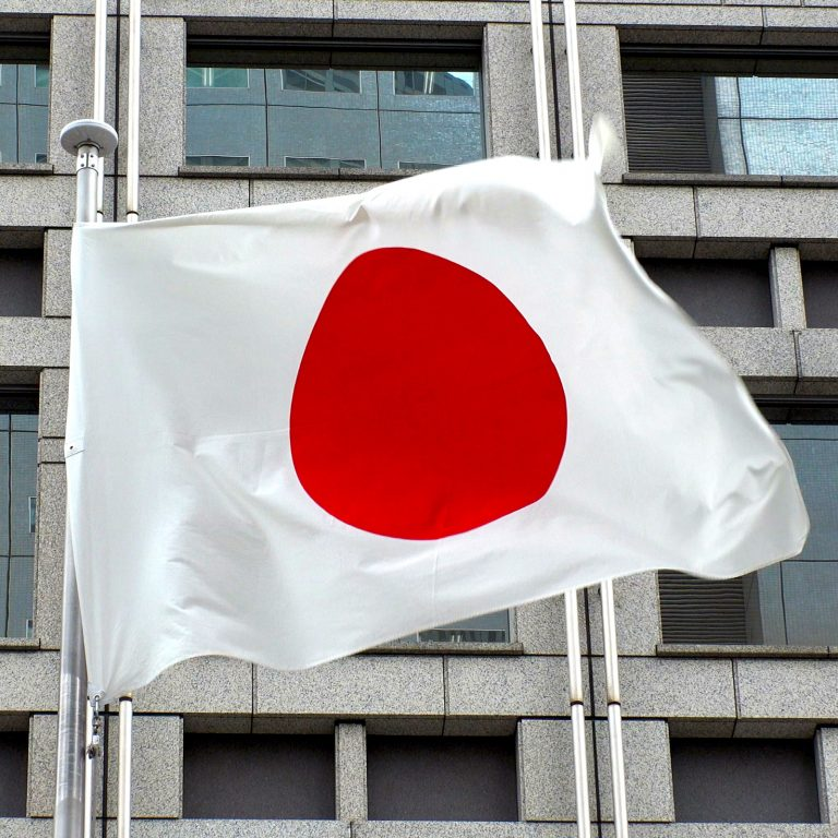 Japanese Regulator Clarifies Stance on Bitcoin ETFs and Derivatives