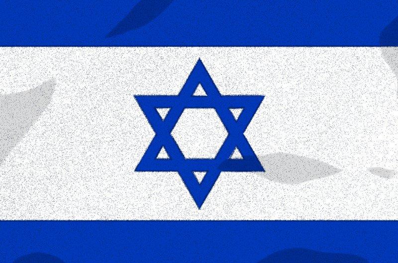 israel bank regs.jpg