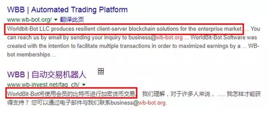 Worldbit-bot runs under the domain of wb-invest.net and wb-bot.org.