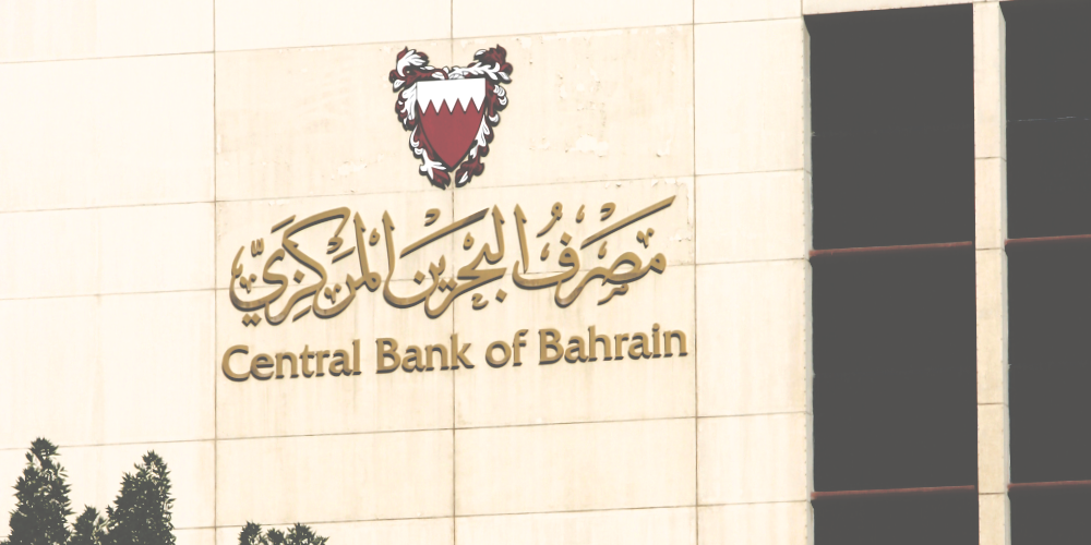 Bahrain's Regulatory Sandbox Teeming With Crypto Companies