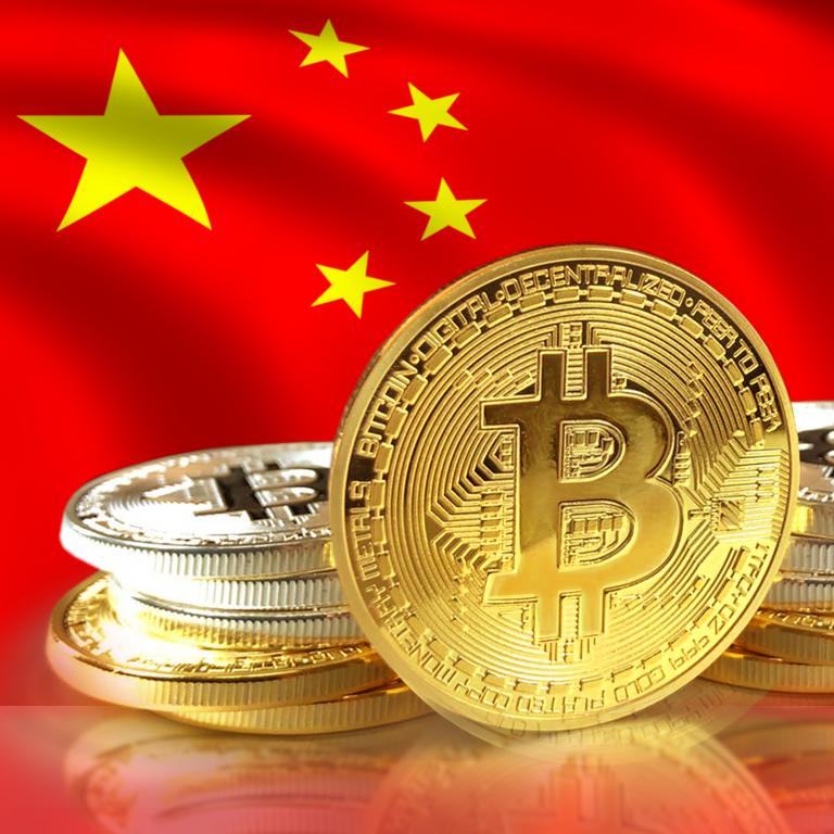 Crypto money china investment